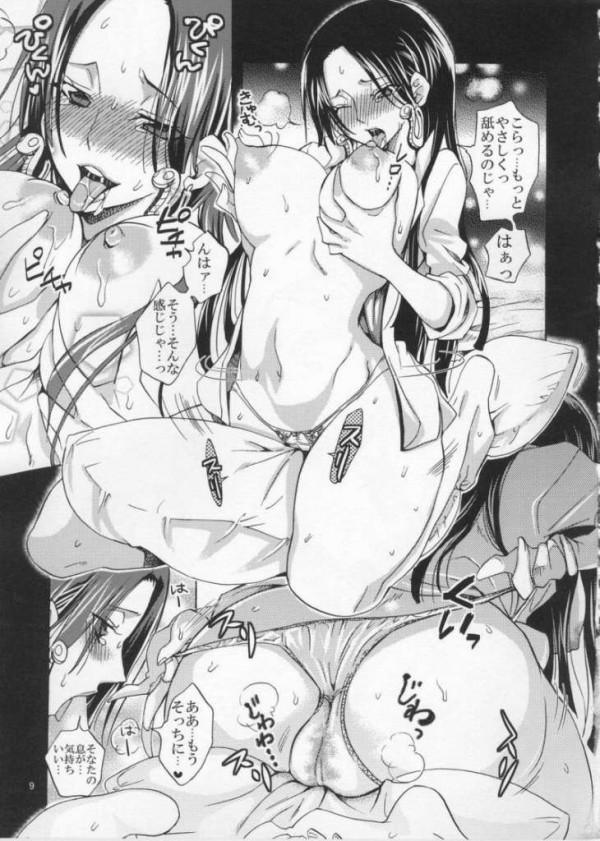 【ONE PIECE(ワンピース) エロ同人・エロ漫画】男根欲しさにハンコックがルフィの精子で満たされちゃうよwww 07