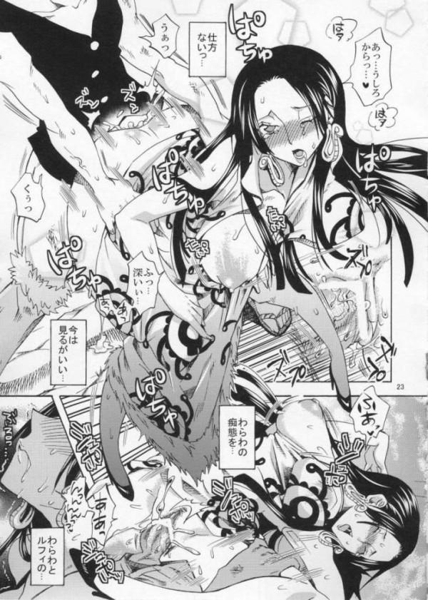 【ONE PIECE(ワンピース) エロ同人・エロ漫画】男根欲しさにハンコックがルフィの精子で満たされちゃうよwww 21