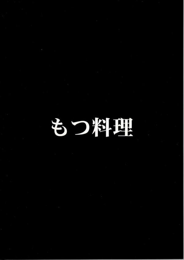 【ストリートファイター エロ同人・エロ漫画】輪姦され肉便器になったキャミィがスイッチ入ってアヘ顔でイキまくってるよwww 25