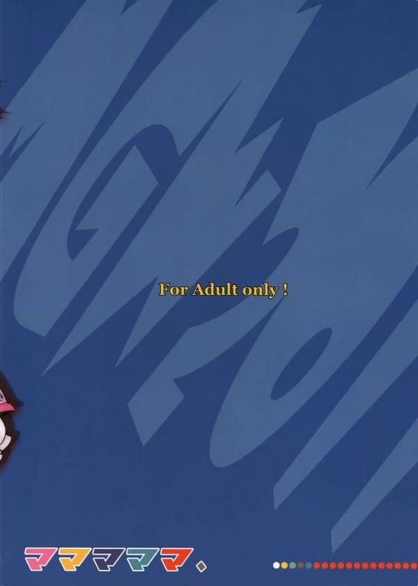 【魔法少女まどか☆マギカ エロ同人・エロ漫画】ホテトル嬢のマミがゴムなし特別サービスでおじさんと生セックスしちゃうよww 26