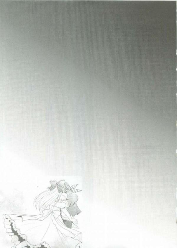 【ファイナルファンタジーシリーズ エロ同人・エロ漫画】裏切り者として拘束されたセリスが部下に犯され陵辱されちゃってるww 28