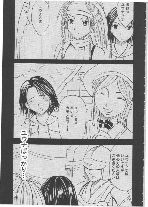 暗影総集編_006