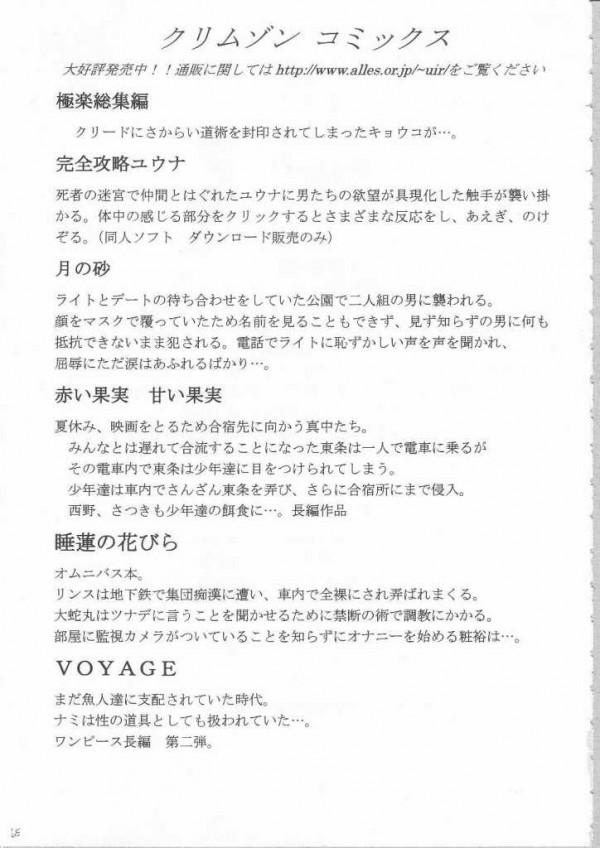 暗影総集編_064