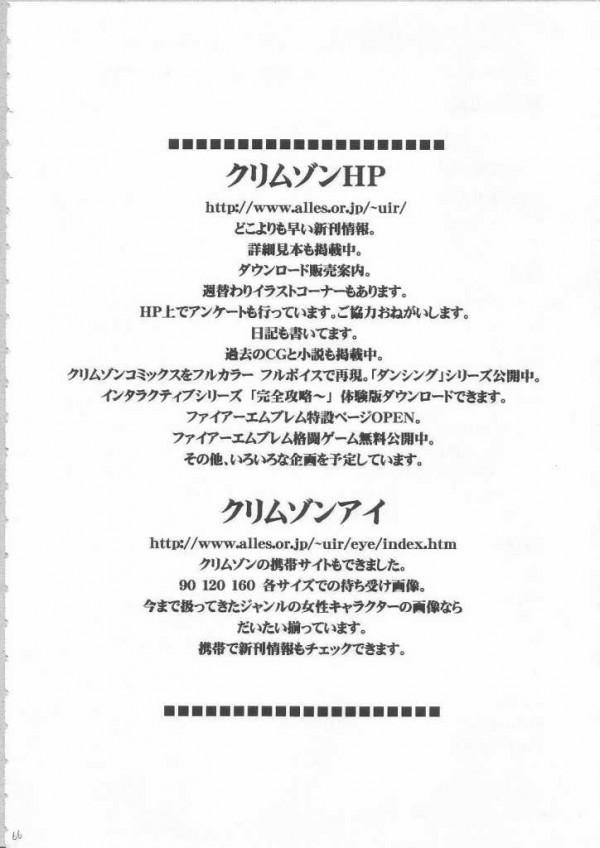 暗影総集編_065