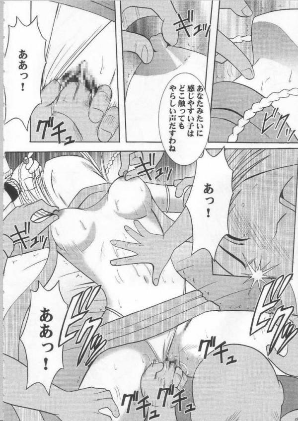 暗影総集編_057