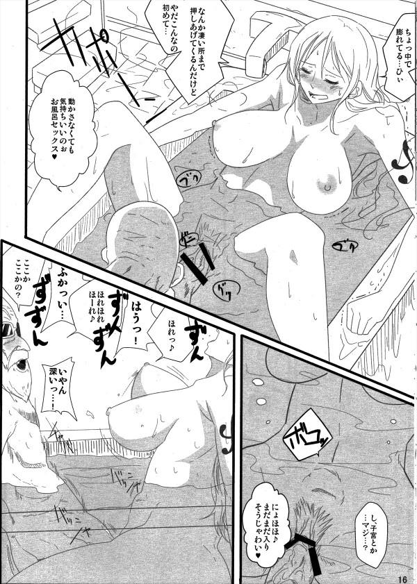 ナミさんがナイスバディを使って亀爺さんにカメハメ破を教えてもらうwww亀爺さんのチンポすげええええええええwwwwwww【ONE PIECE(ワンピース) エロ同人・エロ漫画】 015