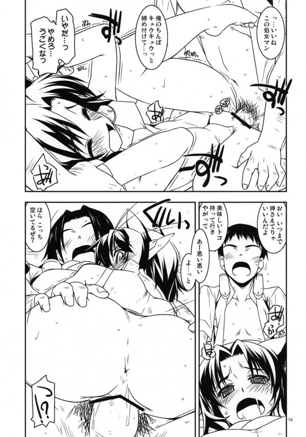 t_yoshiyasu_016