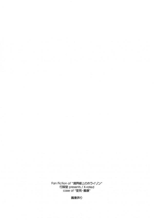 t_yoshiyasu_024
