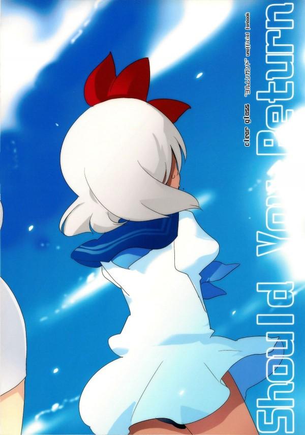 【ヨルムンガンド エロ漫画・エロ同人誌】ヨナに女装させたら超可愛かったから、アナルパールで気持ち良くさせてあげちゃう♪ t_002