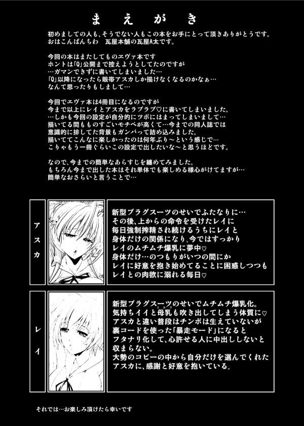 004_wokaerinasai0004
