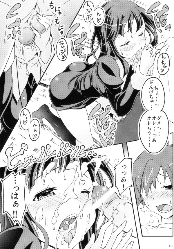 010_Kurara_Box_010