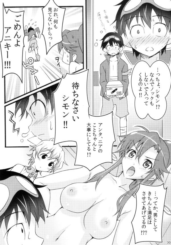 030_Kurara_Box_030