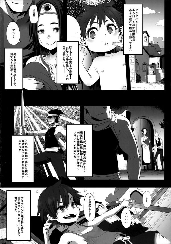 002_onnayuusyanotabi_002