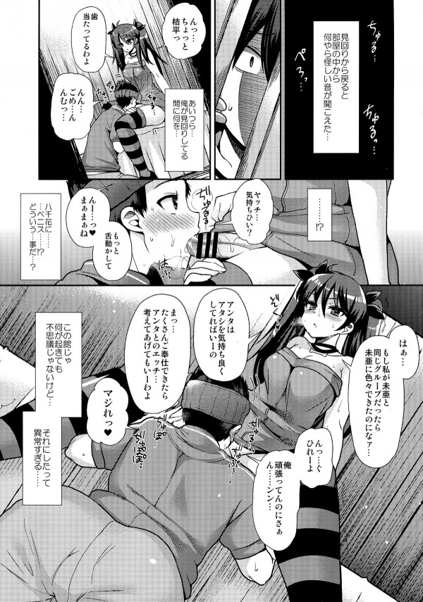 005_Scan005