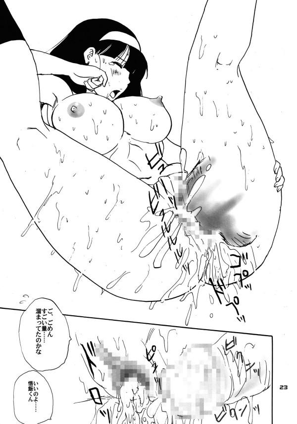 ミスターサタンの娘ビーデルの手作り弁当食べた孫悟飯が、食後のデザートにマン汁垂らしたビーデルを頂いちゃうよ~!【ドラゴンボールZ エロ同人誌・エロ漫画】022_Nenaramu_22