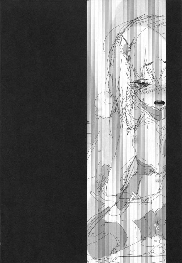 【艦これ エロ同人】貧乳美女の大鳳が提督チンポ求めまくりの中出しセックスしてるよw【無料 エロ漫画】_003_kancolle_129_