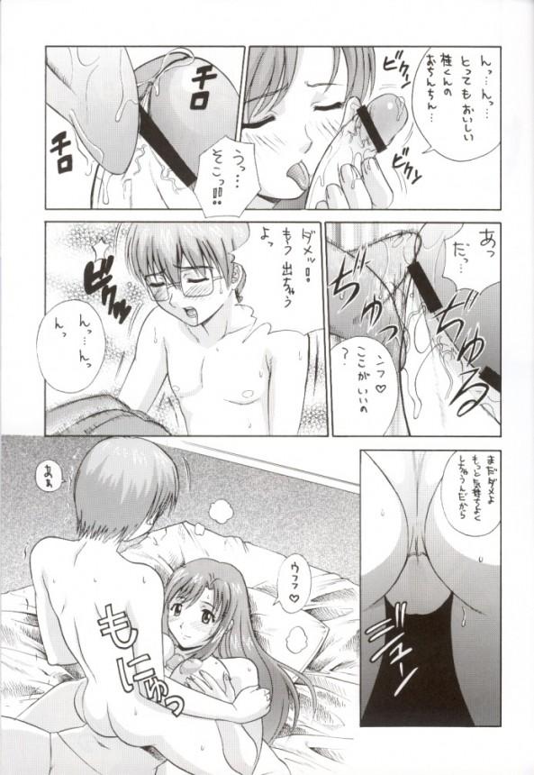 010_Erotic_Teacher_12