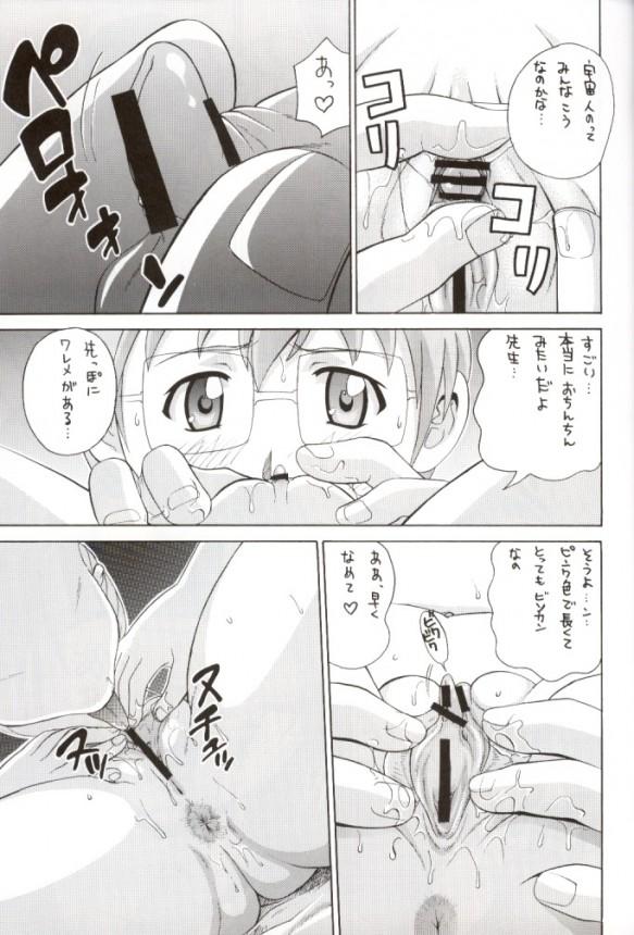 018_Erotic_Teacher_20