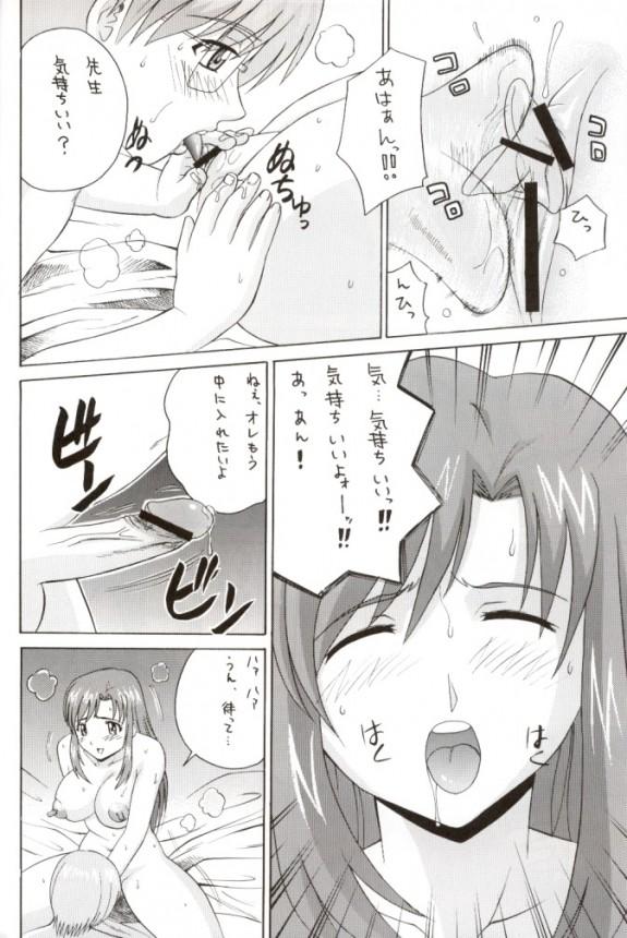 019_Erotic_Teacher_21