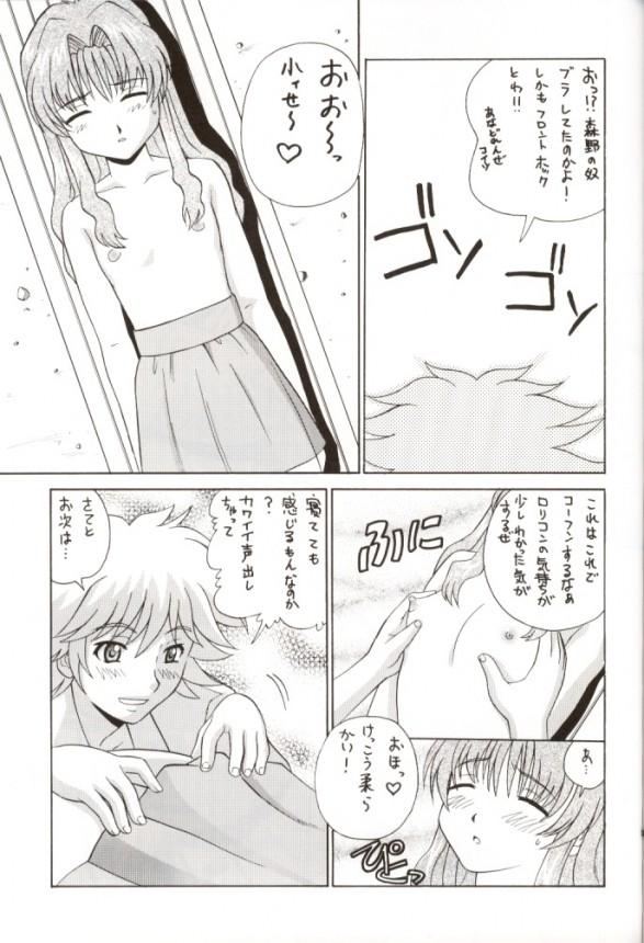 035_Erotic_Teacher_38
