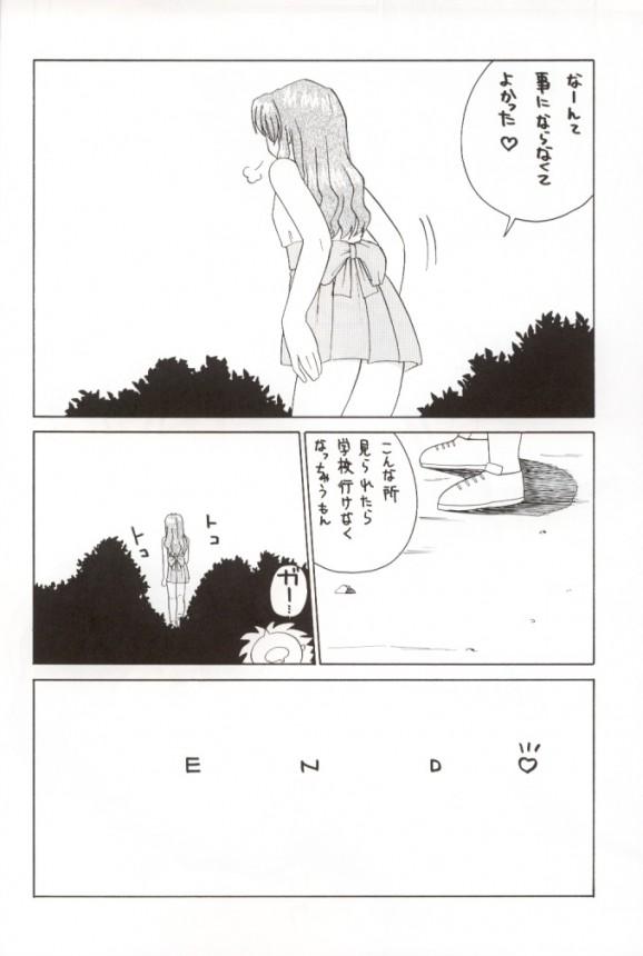 040_Erotic_Teacher_43