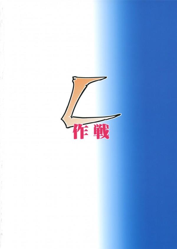 元祖ビキニアーマー!JK戦士の陽子とヨニが陵辱され絶頂を迎える!身も心も委ねて堕ちちゃうよ~【幻夢戦記レダ エロ同人誌・エロ漫画】 img002