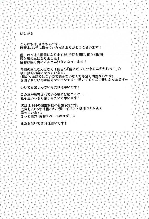 003_tidu_0004
