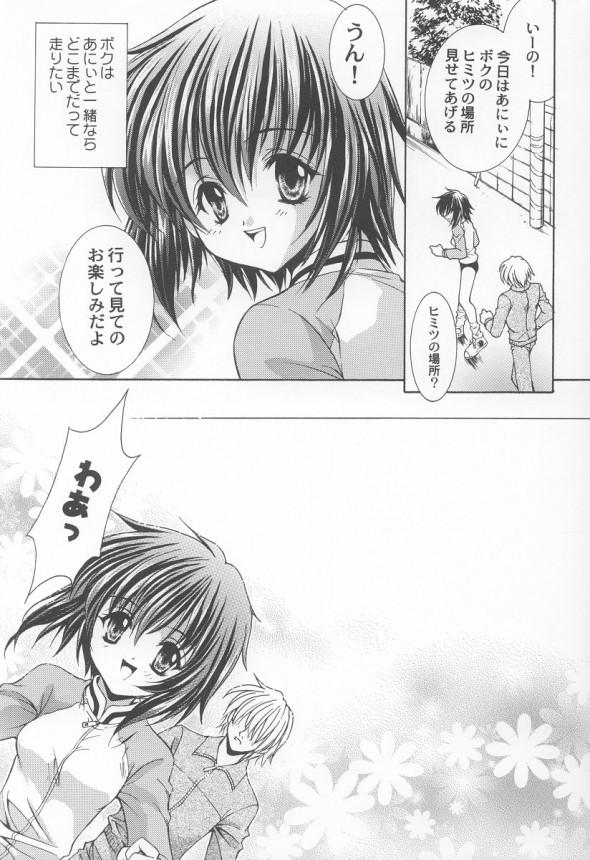 004_nmepw_004