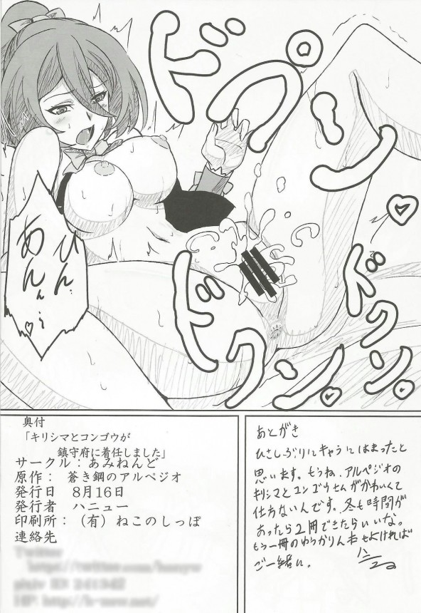 t_017_Scan0017