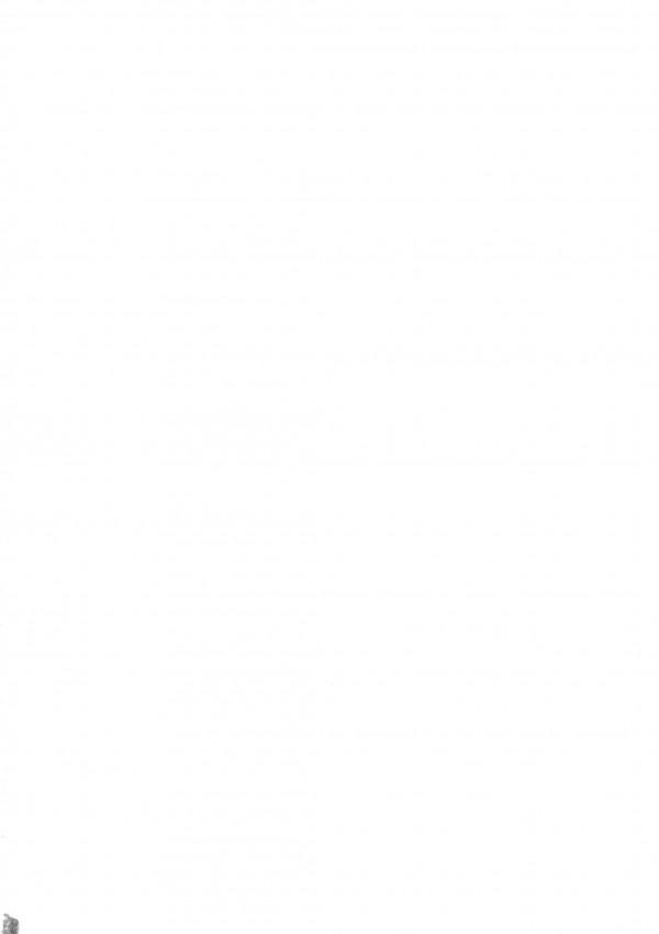 【ゼノギアス エロ同人】囚われの身のゼファーが触手の餌食になってつるぺた貧乳ボディを陵辱されちゃってるよw【無料 エロ漫画】_img002