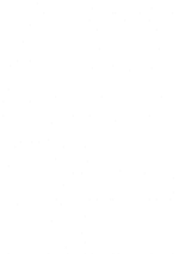【ゼノギアス エロ同人】囚われの身のゼファーが触手の餌食になってつるぺた貧乳ボディを陵辱されちゃってるよw【無料 エロ漫画】_img027
