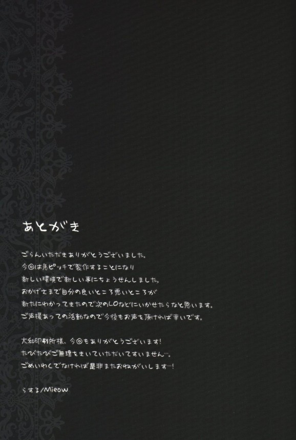 str024
