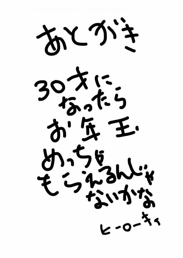 str028