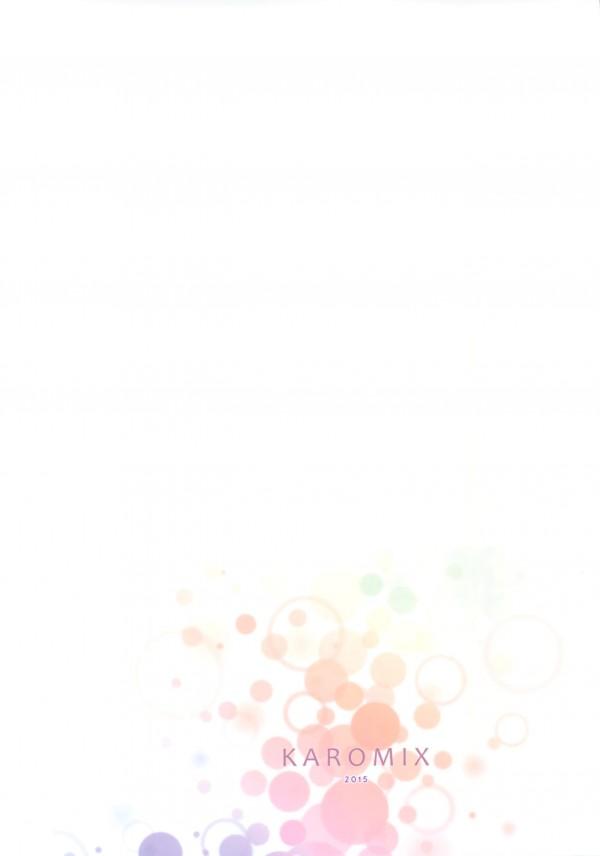 【俺ガイル エロ漫画・エロ同人誌】比企谷八幡と由比ヶ浜結衣がセックスしようとしたら雪ノ下雪乃に見られ追いかけようとするも結衣が全力で止めて処女も捧げ中出しセックスから3Pの展開へと発展www羞恥心全開でマン汁ダダ漏れで誘われさすがに受け入れ・・どういうわけか3Pハメハメの神展開のフルカラー作品www 032