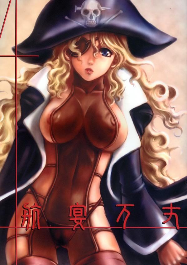 変態痴女な女海賊船長が捕らえた男達にパイパンマンコにチンコ入れさせてピストン毎分120回以上要求してるぞー!! 001