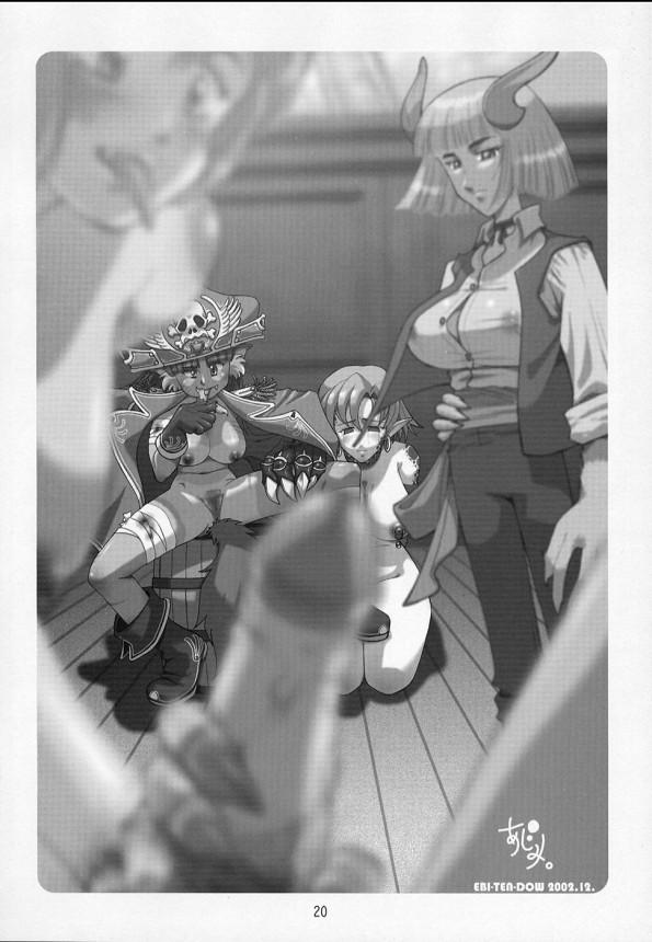変態痴女な女海賊船長が捕らえた男達にパイパンマンコにチンコ入れさせてピストン毎分120回以上要求してるぞー!! 019