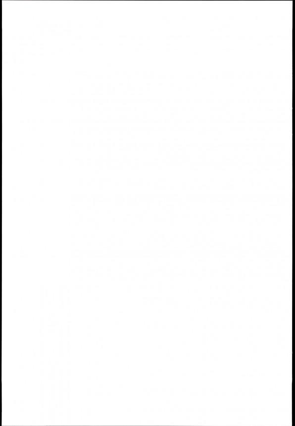 千尋が番台蛙達に輪姦レイプされて性奴隷肉便器に…wアナルも使えるようになったよww【千と千尋の神隠し エロ漫画・エロ同人誌】 027