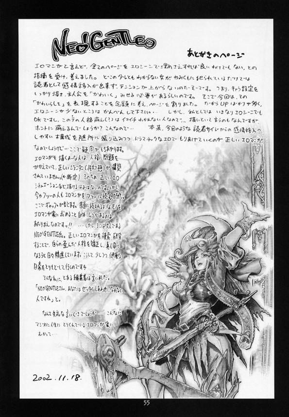 変態痴女な女海賊船長が捕らえた男達にパイパンマンコにチンコ入れさせてピストン毎分120回以上要求してるぞー!! 054