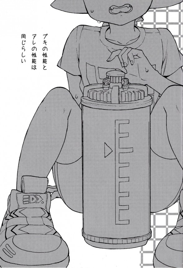 【エロ同人誌 スプラトゥーン】ローラーがモデラー達に手マンでアナル開発されたりBL輪姦レイプ陵辱されて…www【無料 エロ漫画】 pn002