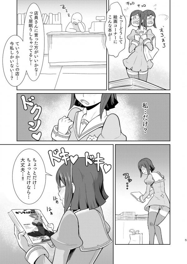 t_honbun_005