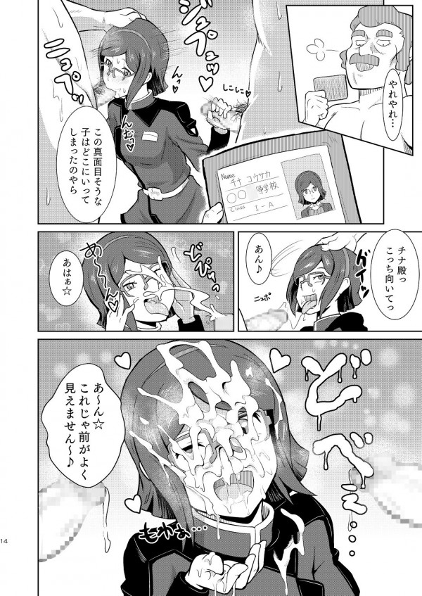 t_honbun_014