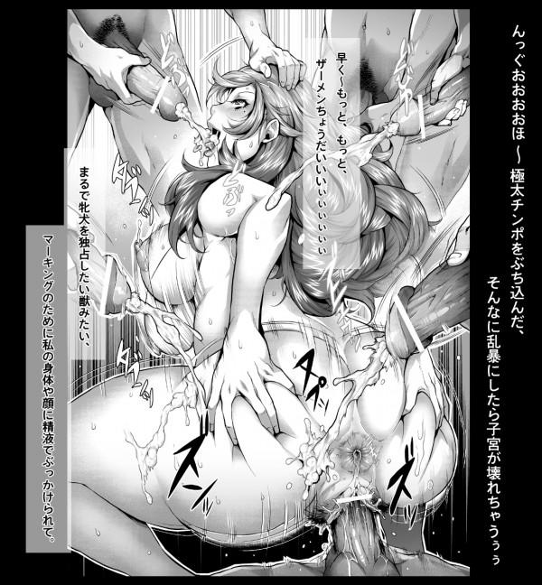 【エロ漫画】ムチムチ巨乳の淫乱女教師が生徒たちと学校でハメまくっちゃってますwww【無料 エロ同人誌】str012