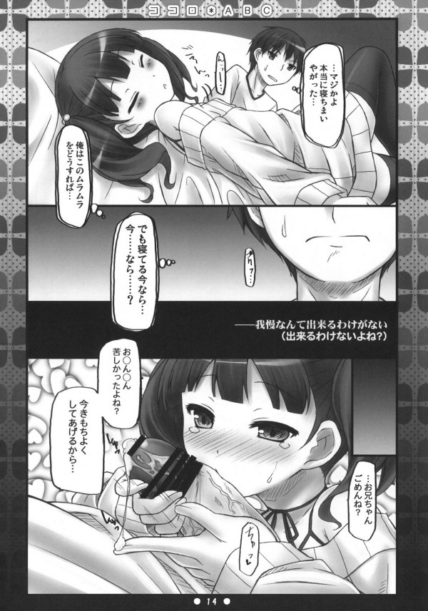 str013