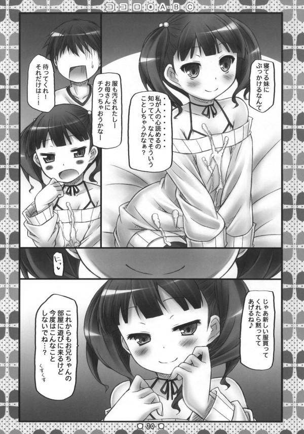 str019