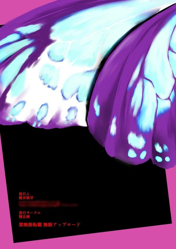 【エロ漫画】性転換で女体化した男がさっそくおまんこ使いまくりで乱交セックスしちゃってるwww【無料 エロ同人誌】str020