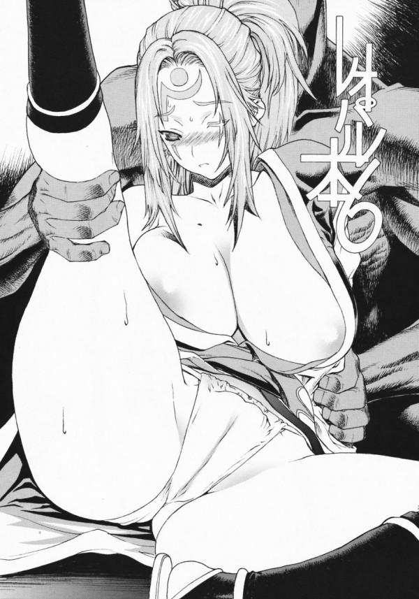 貧乳ロリータ少女のリムルルが薬でエロエロになって青姦セックスでおじさんに中出しされまくってるよw【よろず エロ漫画・エロ同人】 t_025
