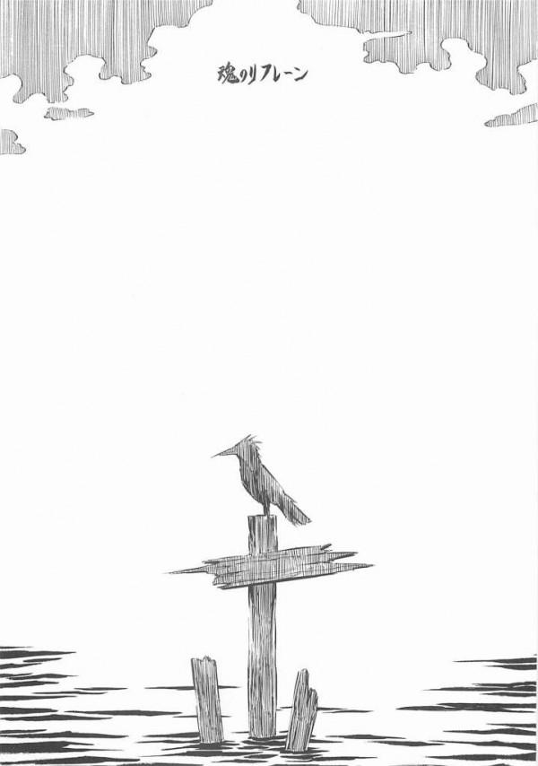 【エロ同人誌 エヴァ】碇シンジが本能むき出しで綾波レイを強引に押し倒して欲望のままに中出しセックス!!【無料 エロ漫画】 01