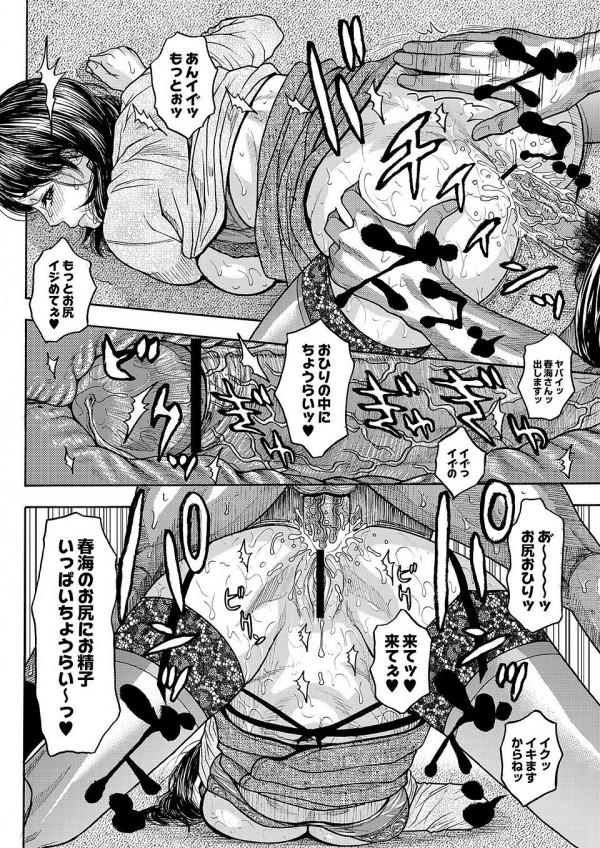 エロ 漫画 昭和 同人