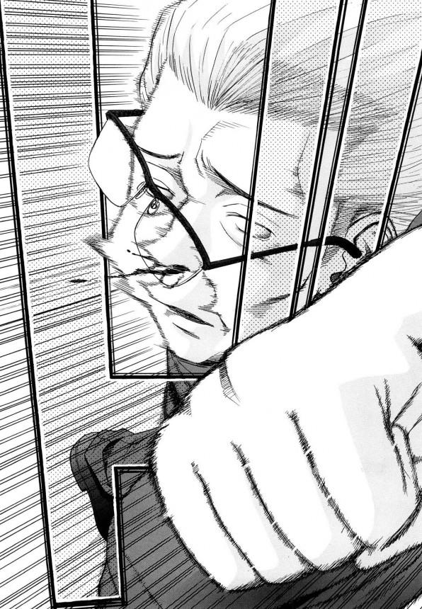 【エロ漫画・エロ同人】媚薬効果によって眠っていたドスケベな体質が目覚めた生徒会長がセクハラ校長の前で初セックス始めちゃうよwwww 02