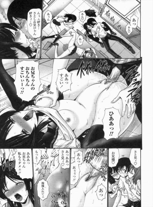 【エロ漫画】空手少女が後輩にしか見えないような気弱な生徒会長に惚れて保健室で盛っちゃってる【無料 エロ同人】(184)
